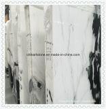 タイルのためのパンダの白い大理石の平板