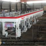 Автоматический режим с высокой скоростью печати Rotogravure машины для печати с фотопленки