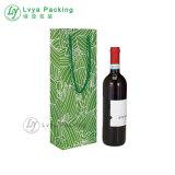 Asa de cordón Kraft, bolsa de papel de regalo para el vino