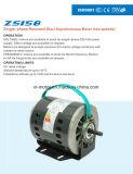 Zs158 однофазного устойчив начать асинхронный двигатель (двух скоростей)