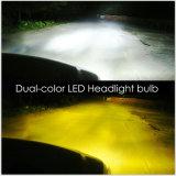 フォグランプのための二重カラー黄色の自動車ヘッドランプH7 H11 9006 80W 1300lm H4 H13自動車LED C6のヘッドライトの球根