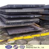 [1.2083/420/س136/4كر13] بلاستيكيّة [موولد] فولاذ لأنّ حقنة مقاومة