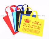 昇進のロゴの印刷の環境に優しい非編まれた物質的な袋