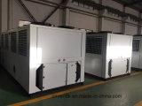 Refrigerador centrífugo de refrigeração ar da alta qualidade