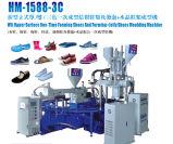1/2/3대의 색깔 PVC 공기 부는 단화 기계
