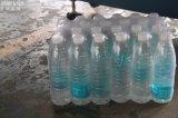 Полностью автоматическая обвязка машины / пленки PE термоусадочная машина для бутылок для воды