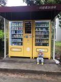 Alimento y soda que venden la máquina expendedora del dispensador al por menor