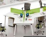 オフィス用家具のモジュラー120程度3のクローバーの流行の現代ワークステーション(FOH-TRI-03)