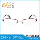 여자 (8302)를 위한 최신 디자인 티타늄 Eyewear