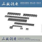 高品質標準二重ピッチ伝達ローラーの鎖