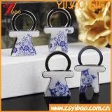 Promoción Imitación de alta calidad de la pintura porcelana Llavero (YB-HR-24)
