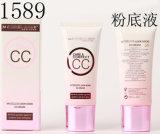 Лучшие торговые марки Focallure Washami водонепроницаемый Airbrush жидкость для макияжа основы