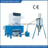 Высокоскоростной пластичный гранулаторй