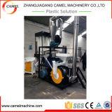 Pulverizer do PVC LLDPE de Sbs PP do ABS do PE/máquina de trituração plástica/pó de alta velocidade Miller