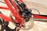 Uma bicicleta da montanha da roda da parte