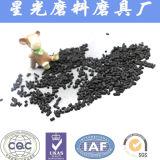 1.5m m activaron el carbón granular del carbón usado para la careta antigás