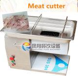 Мини-Desktop мясо резак, Порт куриное мясо рыбы для машины для нарезки ломтиками небольшой магазин
