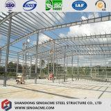 Промышленности больших Span лампа конструкционной стали склад
