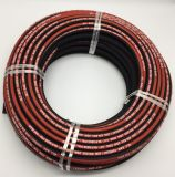 1-дюймовый 25мм DIN EN 853 1SN гидравлические резиновый шланг с 1280 фунтов