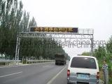 Signe variable de message de VMs, signes de contrôle de voie, signes de vitesse limite, signe de vitesse de radar
