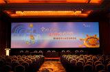 P4 Indoor plein écran LED en aluminium de couleur