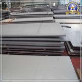 Холодное электролитическое газа ASTM катушки из нержавеющей стали 309S