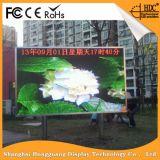 Feine Miete LED-Bildschirmanzeige der QualitätsP5.95 1r1g1b im Freien