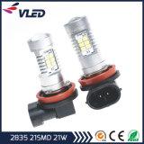 2835의 H4 H8 H11 영사기 LED 자동 안개등 전구