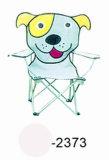 折る子供の椅子(BLF-2373)