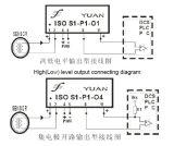 Датчик частоты вращения коленчатого вала сигнал 4-20 Ма изолированных передатчик IC