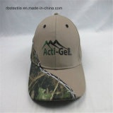 LowPrice por mayor Calificado competitiva gorra de béisbol y sombrero