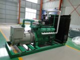 산업 발전기 최상 중국 Lvhuan 150kw 나무 토막과 작물 생물 자원 가스 발전기 세트 물에 의하여 냉각되는 Fow 소형 발전소 요리