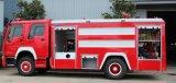 Sinotruk HOWO 6X4는 분말 소방차 화재 싸움 트럭을 말린다