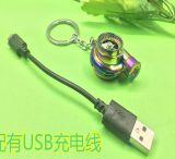 Аккумуляторные электрические Turbo Keyring цепочки ключей имеет светодиодный индикатор и Bov звук