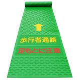 Станция метро используется резиновый коврик для передачи
