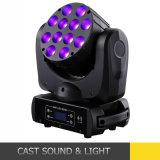 12*10W 크리 사람 4in1 LED 광속 이동하는 헤드 DJ 장비