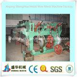 آليّة سداسيّ [وير مش] آلة صاحب مصنع ([إيس9001])