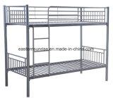 Кровать горячего сбывания экономичная & прочная сильная металла рамки нары