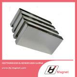 Magnete magnetico di NdFeB della forte terra rara eccellente del blocco N52 dalla fabbrica della Cina