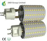 150W G12 할로겐 램프를 대체하는 팬을%s 가진 15W G12 LED 옥수수 전구