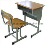 مدرسة [أدجوتبل] طالب مكتب وكرسي تثبيت