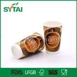 Tazza di caffè di carta doppia personalizzata 12 once di marchio
