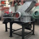 الصين مصنع مباشرة إمداد تموين [همّر كروشر] لأنّ كسر خاصة حجارة
