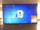 46 Zoll tat 4*4 Samsung  Lcd-videowand  for Supermall-Bekanntmachen