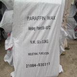 음식 급료 58-60 포장을%s 완전히 세련된 파라핀유