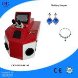 使用される安い宝石類のレーザ溶接機械