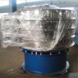 Vagliatore del vaglio oscillante che setaccia macchina per setacciare il vapore del silicone