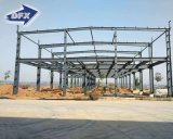 Almacén de fabricación personalizada de prefabricados de acero estructural Taller planta de acero