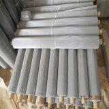 低価格の304stainless鋼線の網