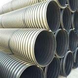Il tubo dell'HDPE, doppio ondula il tubo di Hpde per drenaggio
